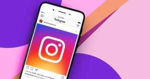 Cara Mengatasi Tautan Tidak Diizinkan pada Instagram
