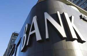 Cara Pinjam Uang Di Bank, Mandiri, BCA, BRI, Simpedes, BTN, BNI Dan Lainnya Untuk Modal Besar Tanpa Jaminan Untuk Modal Besar